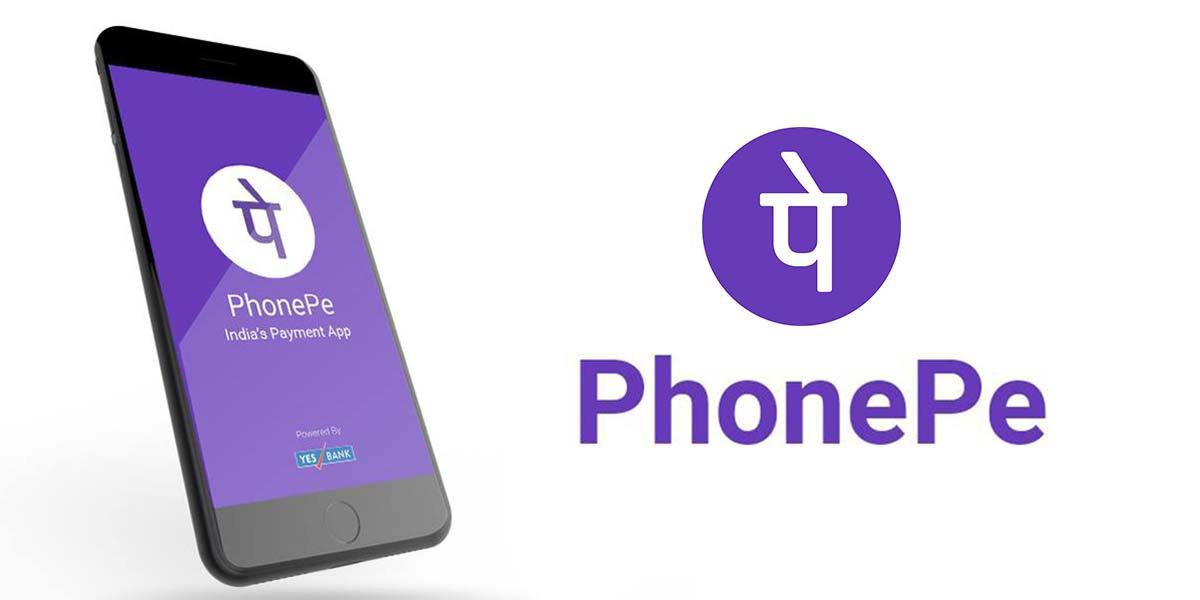 phone pay app download for pc