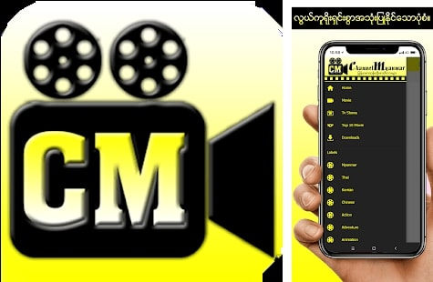 Channel Myanmar Dark Side Production Subtitle Movies